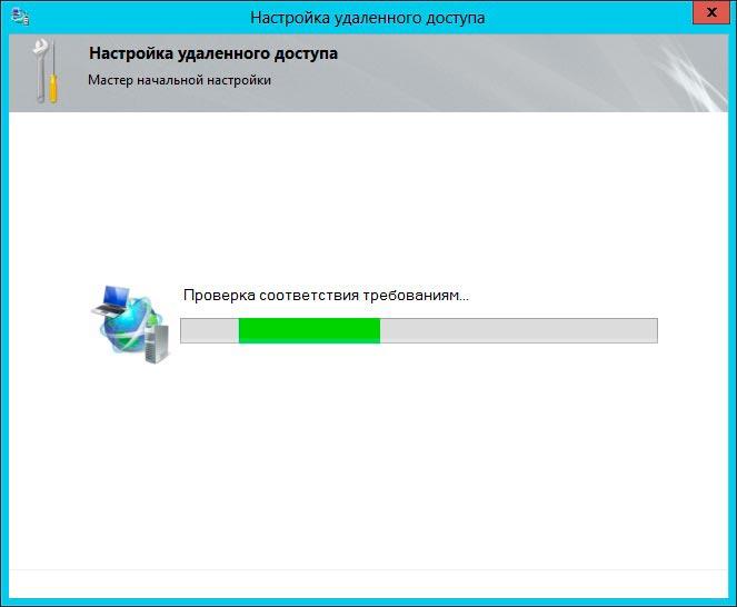 DirectAccessServer2012 (12)